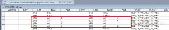Таблице WFRM2ALL файла базы данных проекта
