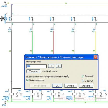 Автоматическое задание ПО, позиций и номеров проводов