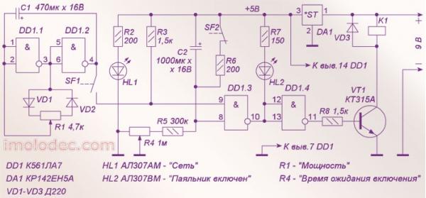 Схема регулятора температуры жала паяльника