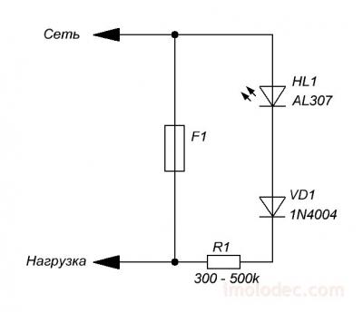 Схема индикатора перегорания предохранителя на светодиоде