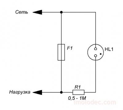 Схема индикатора перегорания предохранителя на неоновой лампочке