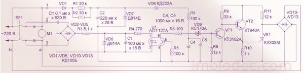 Устройство управления вентилятором микроволновой печи