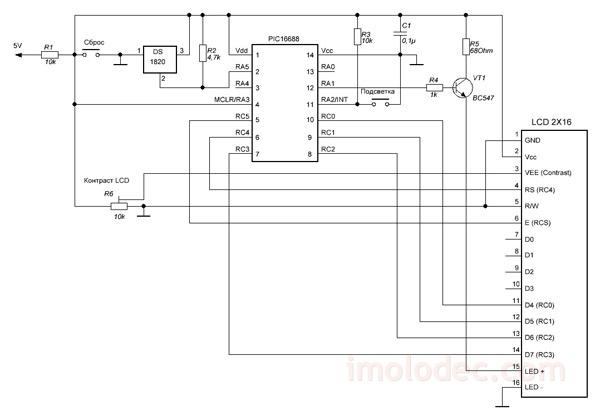 Схема цифрового термометра