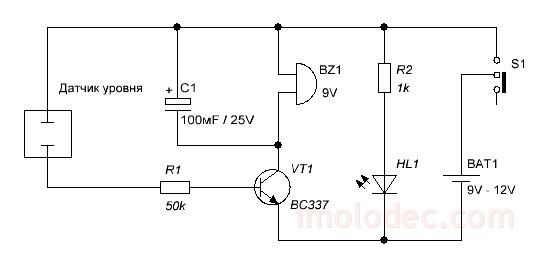 Схема сигнализатора высокого