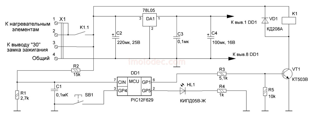 микроконтроллер PIC12F629.
