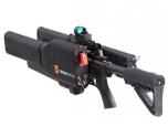 Дальнобойное антидронное оружие
