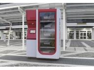 Станция для проката MUVe-n-Go может содержать 20 скутеров
