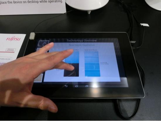 Сенсорная панель от Fujitsu