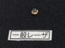 Безопасный инфракрасный лазерный диод Safe Sharp