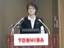 Высокоскоростной анализатор воздуха от Toshiba