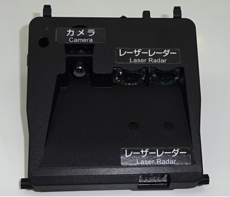 Датчик Continental AG. Лазерный луч излучается из нижней части и принимается в верхней части