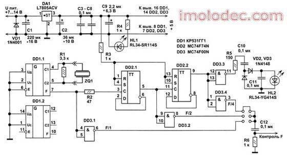 Схема генератора 531гг1