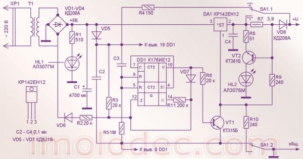 Зарядное устройство Ni-MH аккумуляторов