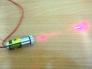 Сигнализация из лазерной указки