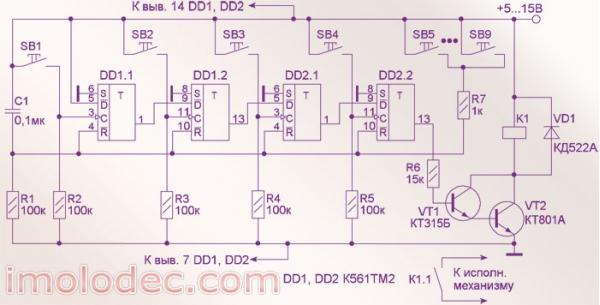 Схема электронного кодового звонка